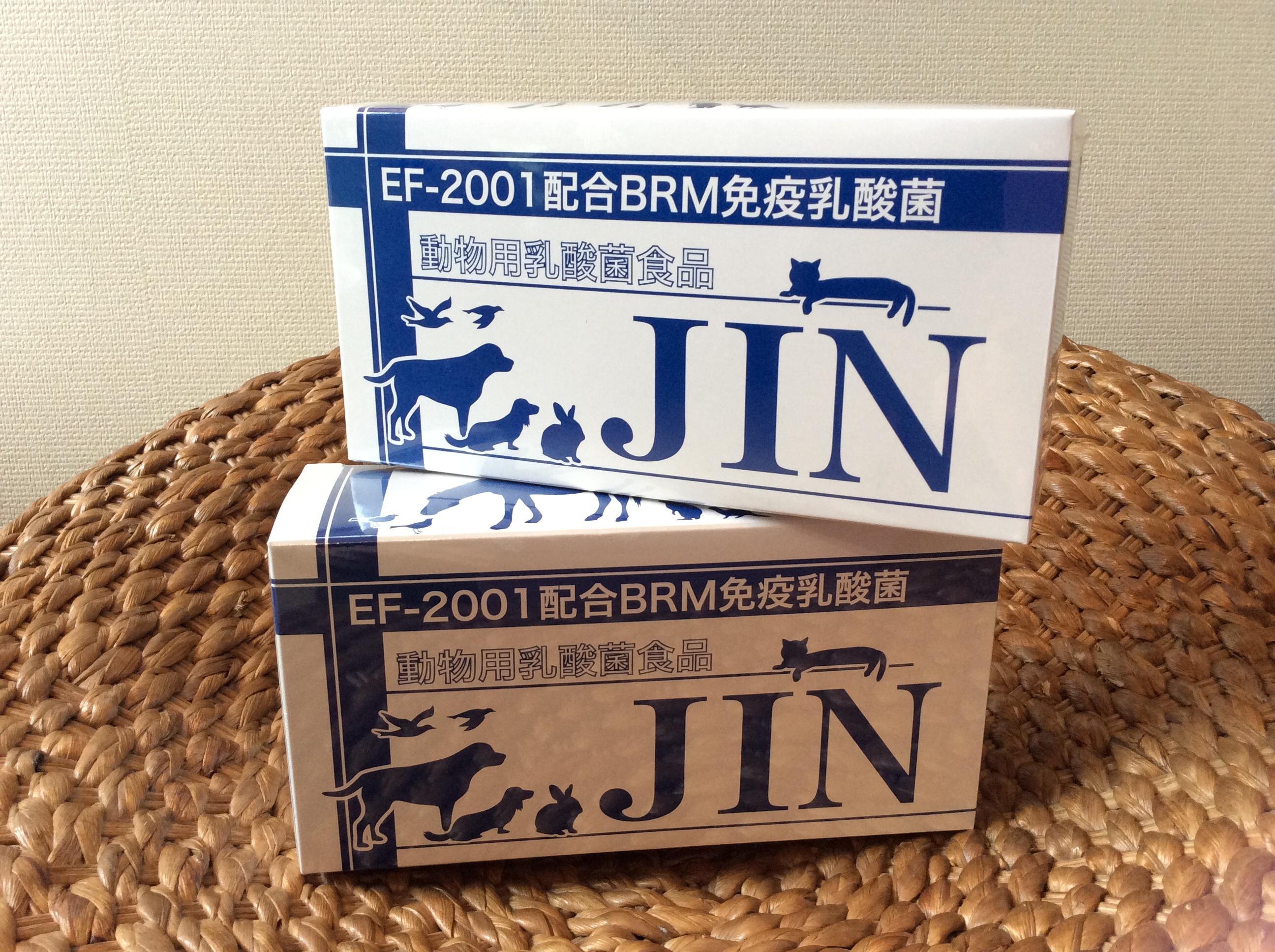 JINの購入はこちらから